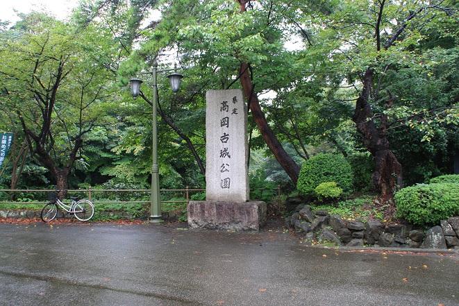 高岡古城公園.jpg